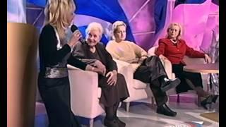 Ірина Аллегрова і Лала Аллегрова ''Мама'' Програма ''Чого хоче жінка''