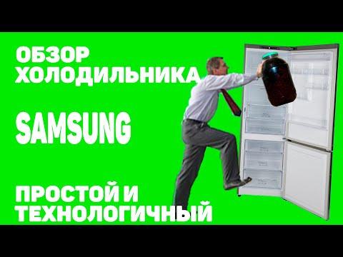 Холодильник SAMSUNG RB37J5000SA/UA + Бесплатная доставка по Украине!
