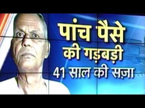 Five paise costs Delhi's bus conductor his job