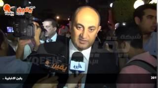 يقين | خالد علي ينعي الفنان سامي العدل
