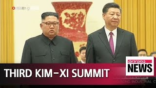 Expert's take on Kim Jong-un's third visit to China