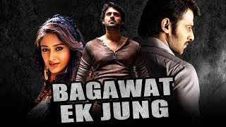 Bagawat-Ek-Jung-Munna-Hindi-Dubbed-Full-Movie-Prabhas-Ileana-D'Cruz-Prakash-Raj