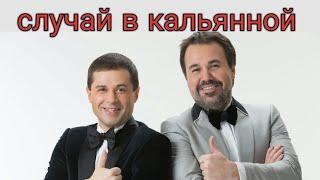 Смотреть Дуэт имени Чехова - случай в кальянной онлайн