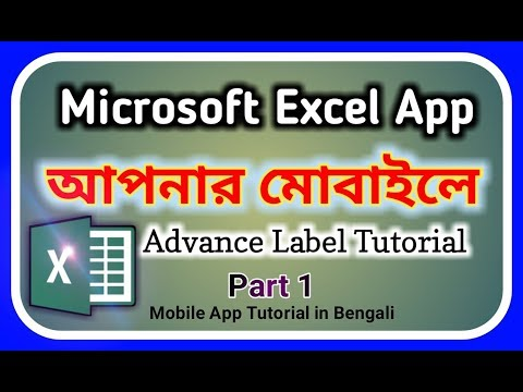 How To Use Microsoft Excel On Android Mobile Phone (in Bengali Part 1)
