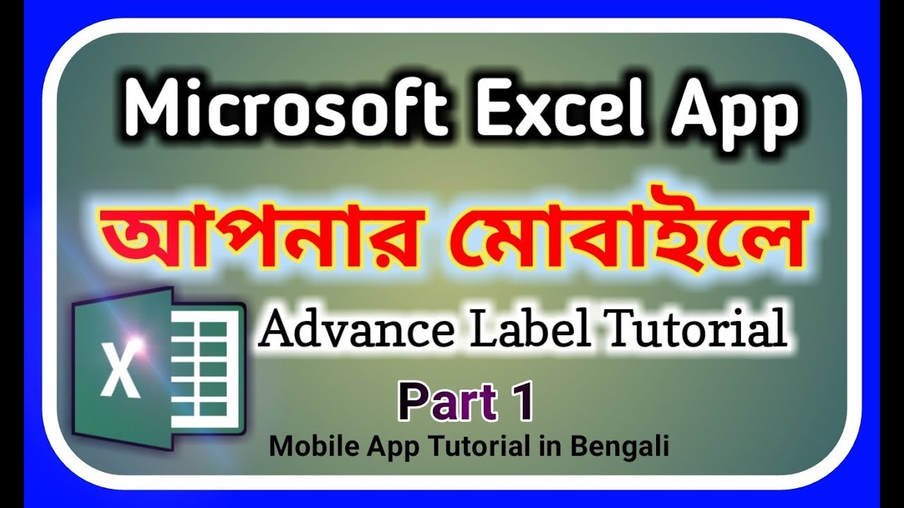 How to write in bengali in android phone number