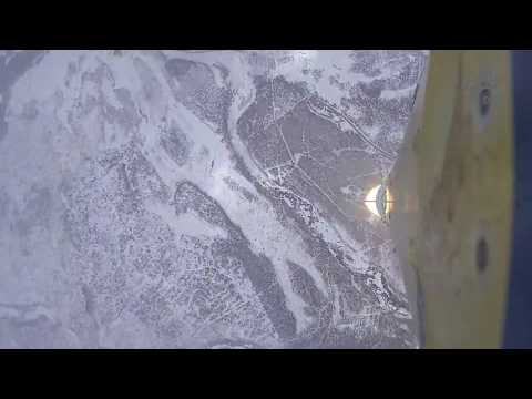Rocket flight – DLR research rocket Mapheus-6 / Raketenmitflug: DLR-Forschungsrakete Mapheus-6