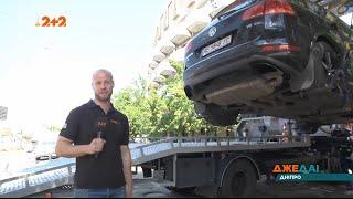 Дніпровські автомобілі за лічені секунди відправляються на штрафмайданчики