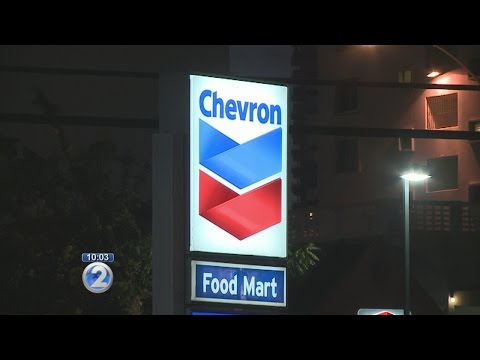 Investment bank checks interest in Chevron's assets