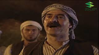 الخوالي ـ  الحلقة 24 الرابعة و العشرون كاملة ـ بسام كوسا ـ امل عرفة ـ صباح جزائري