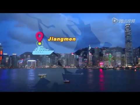 【Chinese City】Jiangmen