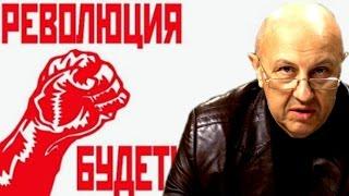 Экономическая основа двух русских революций или какую Россию мы потеряли.