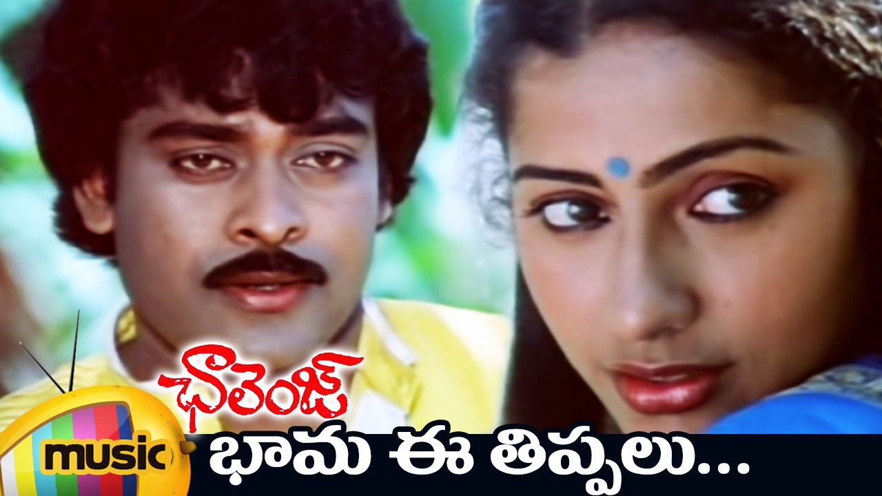 challenge chiranjeevi movie songs download
