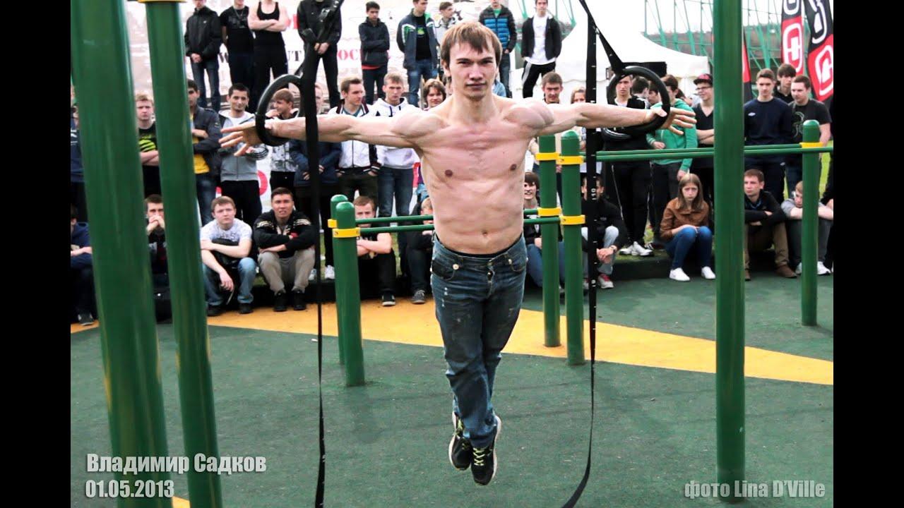 Vladimir Sadkov