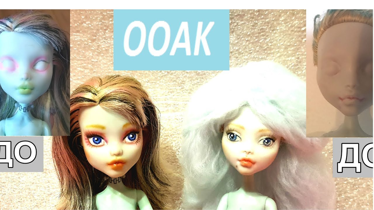 Как сделать ооак куклы