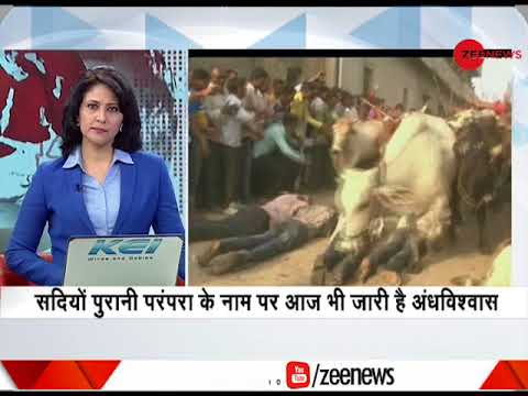 Watch this bizarre superstition followed by people in Madhya Pradesh's Ujjain