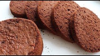 Рецепт вкусного шоколадного бисквита