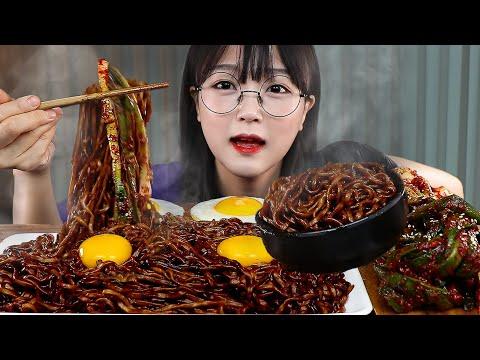 ASMR Makan Mie Kacang Hitam Dan Kimchi Bawang Hijau   MUKBANG   EATING SHOW