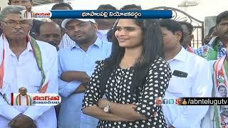 Congress Leader Gandra Venkata Ramana Reddy | Leader Tho Mukha Mukhi | Full Episode | ABN Telugu