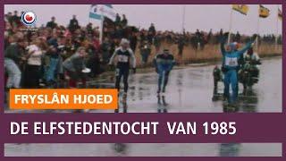 """REPO: Elfstedentocht 1985: """"De earste hûndert kilometer wie der neat oan de hân"""""""