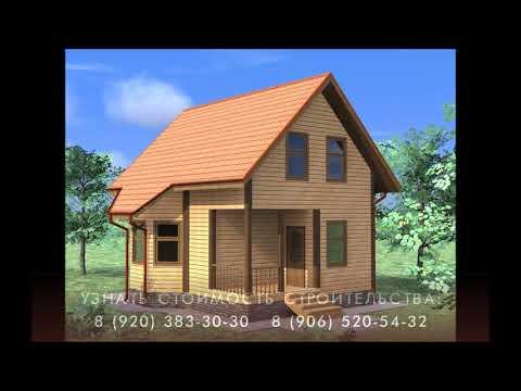 Дом из бруса Калуга S= 87 кв.м