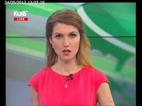 Телеканал Київ: 24.05.17 Столичні телевізійні новини 13.00