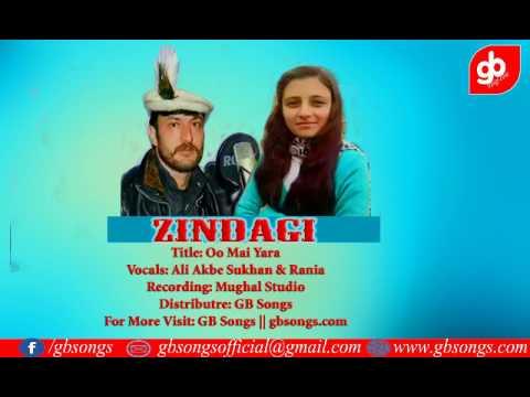 Oo Mai Yara || Shina Songs 2017 || Ali Akber Sukhan & Rania || GB Songs
