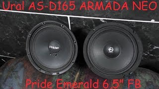 "Адский краш тест Ural AS-D165 ARMADA NEO и Pride Emerald 6,5"" FB"