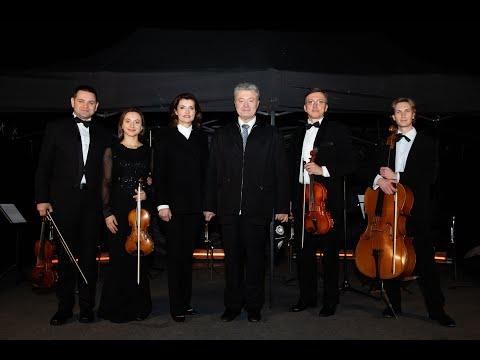 Петро Порошенко дав старт створення масштабного проекту — концерт-холу ROSHEN