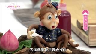厨娘香q秀:天鹅酥(点心)