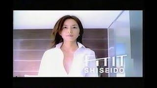 SHISEIDO ASPLIR Tomoko Yamaguchi.