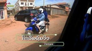 Trip to Laos 2019 EP  16A Crusing around Town, Vientiane