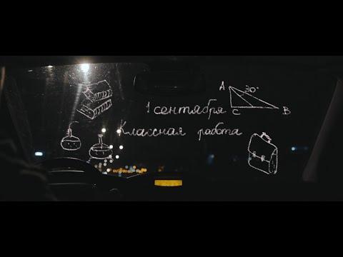 Romano - Манит (lyric Video)