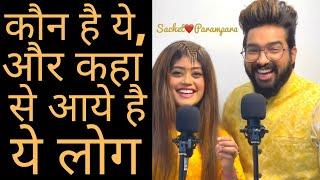 Sachet Parampara | Meera Ke Prabhu | Viral Couple | Sachet Tandon | Parampara | @Sachet Parampara