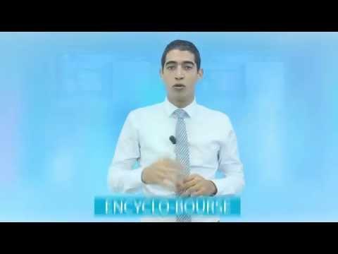 Encyclo-Bourse 05 : Les 3 grands marchés de cotations