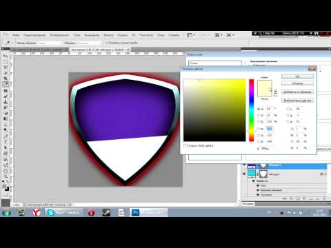 видео: [Урок #1] Как сделать логотип для клана?