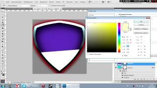[Урок #1] Как сделать логотип для клана?