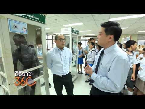 [Clip] ศิริราช 360 องศา [by Mahidol] เปิดตำนานซีอุย มนุษย์กินคน รายแรกและรายเดียวของไทย