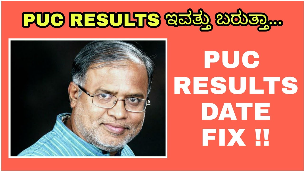 2nd PUC Results Update 2020    Second PUC Exam Results Date Announced By Suresh Kumar Sir   