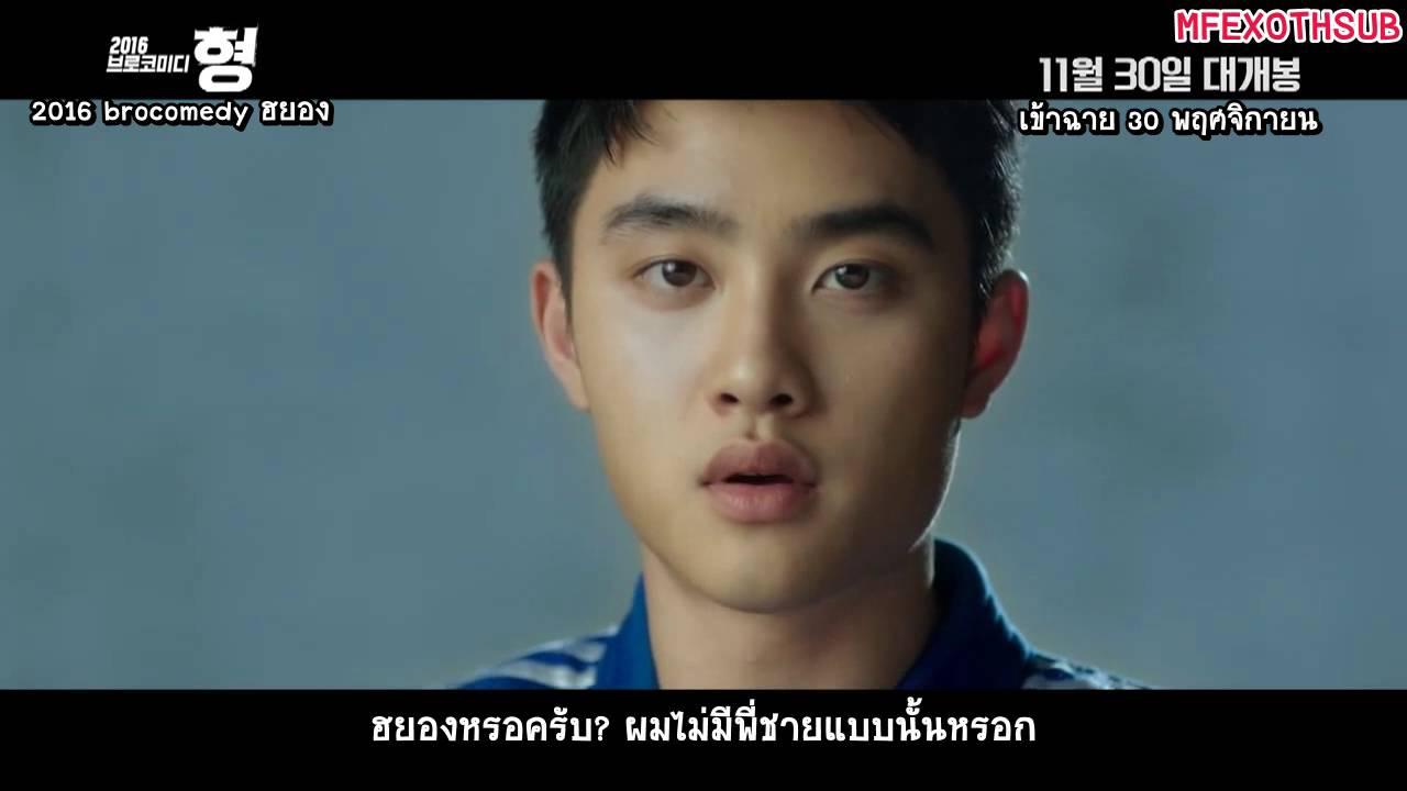 Photo of โจจองซอก ภาพยนตร์และรายการโทรทัศน์ – [THAISUB] 161018 ตัวอย่างภาพยนตร์ตัวเต็มเรื่อง ฮยอง (형 / Brother)   #MFTHSUB
