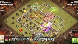 Clash of MU ! Юбилей  400 победа ! Айван ! MU®️ vs РД