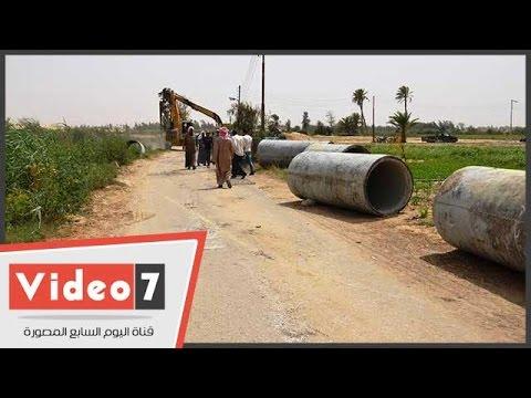 أزمة فى المياه والكهرباء بقرية القصاصين فى الإسماعيلية  - 08:20-2017 / 4 / 22