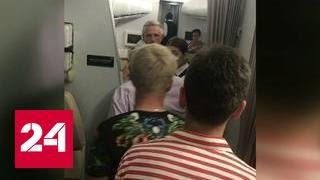 Турецкая баня: пассажирам рейса из Антальи устроили полет без кондиционера