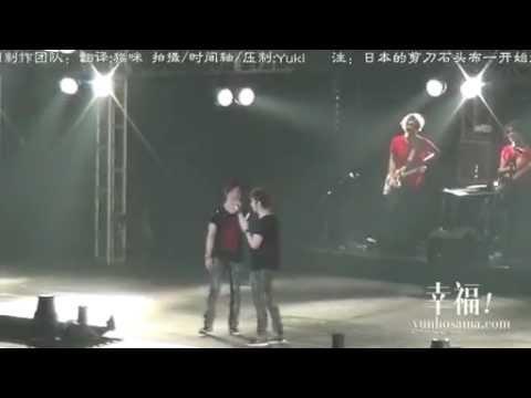 Tohoshinki Tone Tour