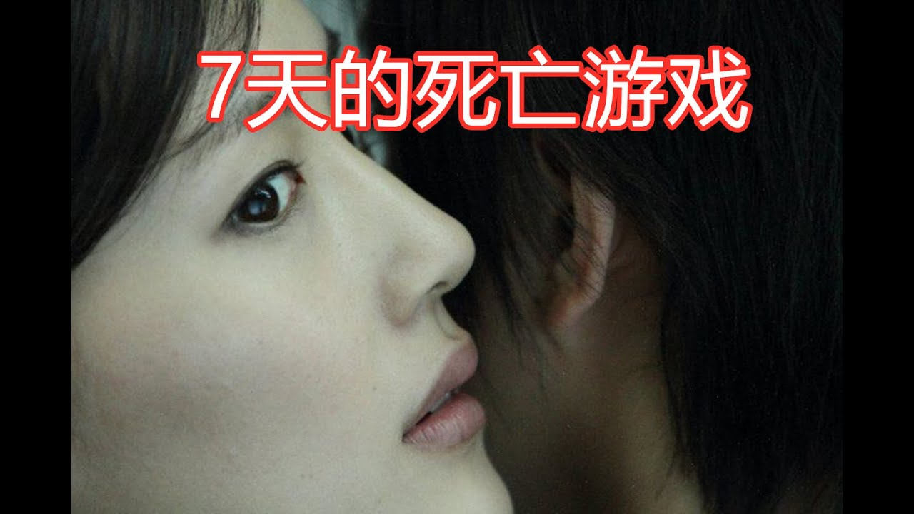 帅气小哥参加密室游戏,坚持7天就能获得1000万,但第二天他就受不了了,日本惊悚影片《算计:七天的死亡游戏》