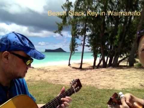 koolua - waimanalo blues