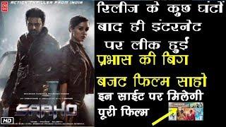 Saaho full movie in hindi | Saaho full movie leaked online for free download | N News