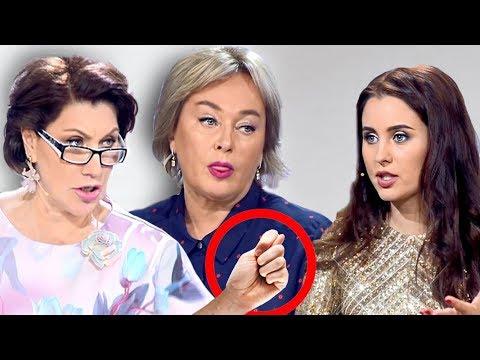 Лариса Гузеева устроила жуткий скандал на шоу Давай Поженимся...
