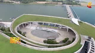 晨光第一线:新加坡打造浮动构筑物是否行得通?