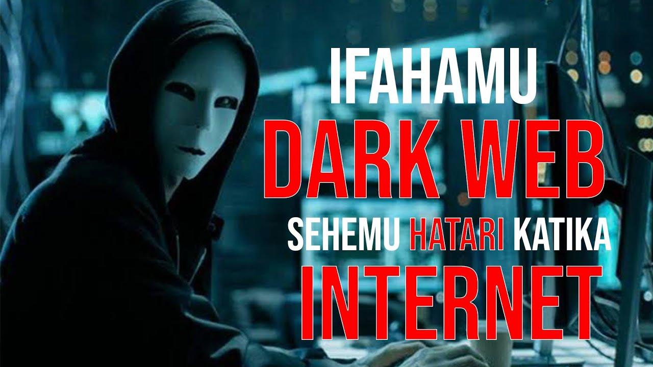 Download IFAHAMU DARK WEB SEHEMU HATARI YA INTERNET