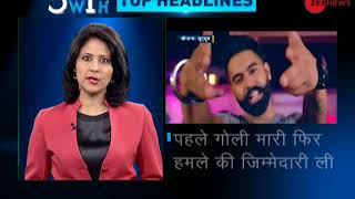 5W1H: Watch top headlines of the day | दे�...